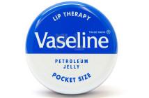 ما هي استخدامات كريم الفازلين Vaseline ؟