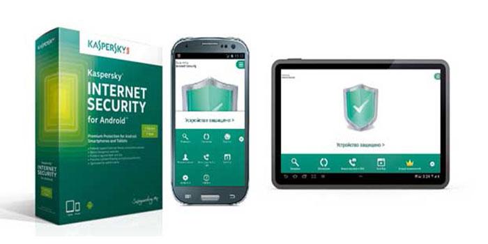 برنامج كاسبر سكاي لنظام الأندرويد Kaspersky Internet Security for Android