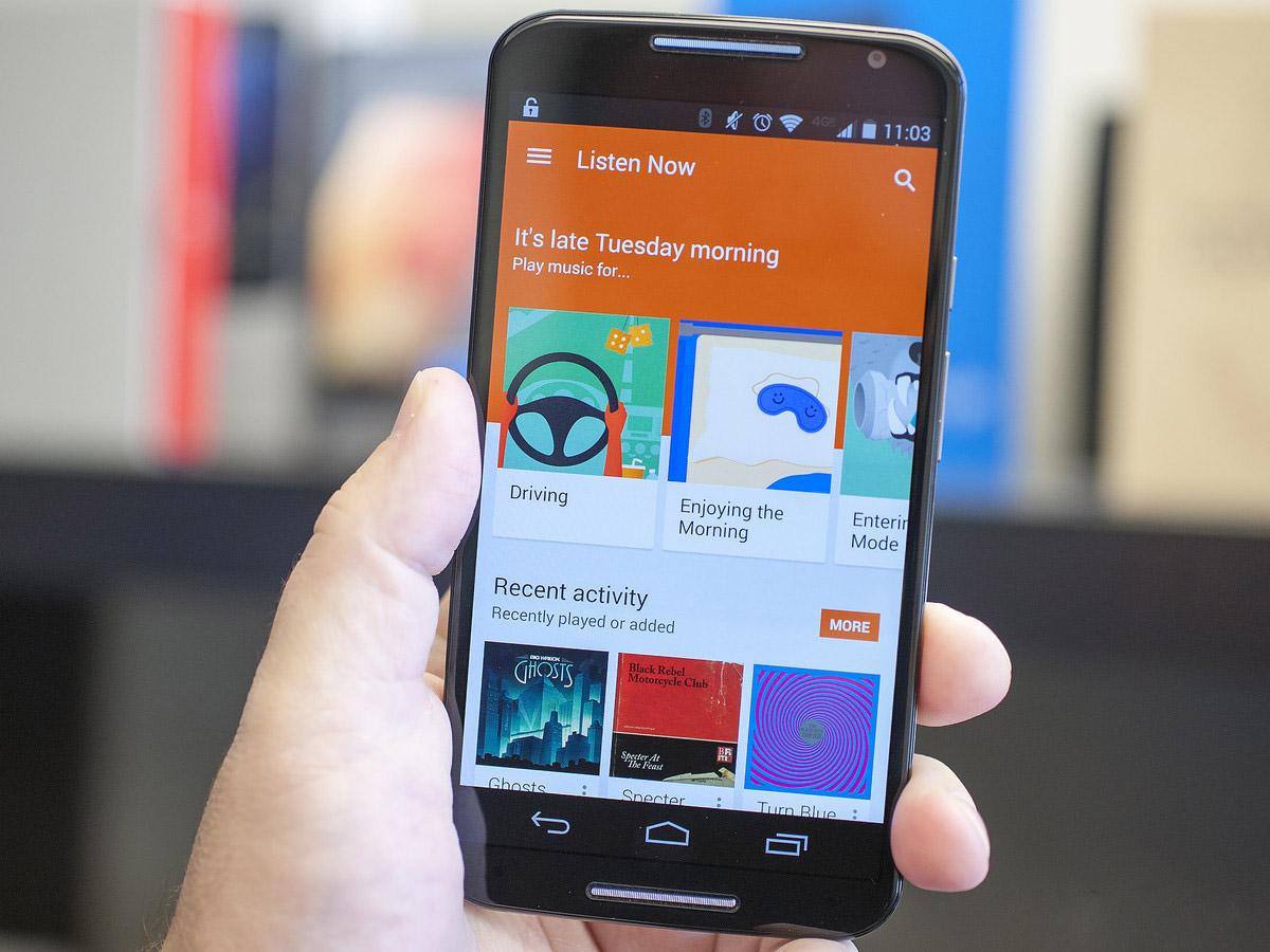 تطبيق Google Play Music